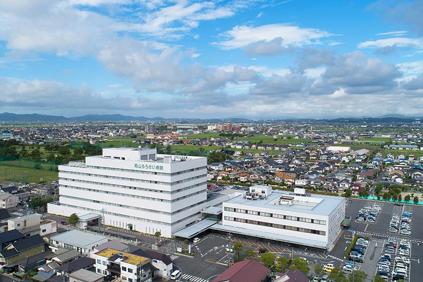 労災 病院 岡山 岡山労災病院(岡山市南区/備前西市駅)